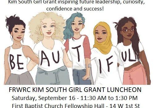 Sept 16 – Kim South Girl Grant 2017 Luncheon