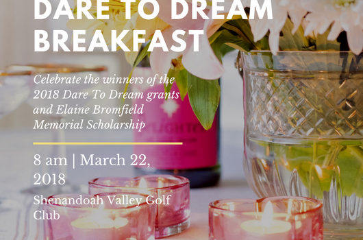 Dare to Dream Breakfast 2018 – NEW DATE – Tuesday, March 27